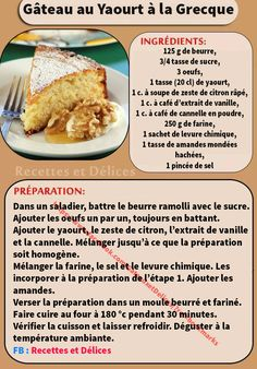 Pistachio Cake, Biscuits, Deserts, Good Food, Toast, Bread, Cooking, Breakfast, Healthy