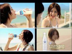 長澤まさみ 池松壮亮 CM 4種 カルピスウォーター 2007 - YouTube