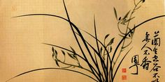 네계절을 나타내는 사군자 - 조선회화 : 네이버 블로그 Korean Painting, Japanese Painting, Chinese Painting Flowers, Chinese Calligraphy, Calligraphy Diy, Female Portrait, Woman Portrait, Wabi Sabi, Art Forms