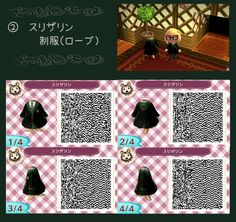 Animal Crossing: New Leaf: ULTIMATE HARRY POTTER OUTFITS. If there are a couple of Harry Potter fans out there I have found a Slytherin Dress to you guys :D Without Scarf