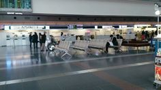 これから北海道行きます!