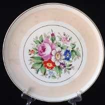 Prato De Parede Porcelana Palmart Decoração Floral - R$120,00