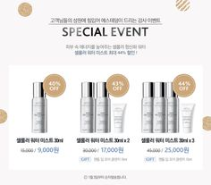 1801_Esthederm_event