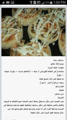 سينابون بيتزا Cooking Food Breakfast