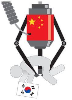 삼성전자 뒤통수친 중국 '반도체 굴기(堀起)'