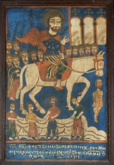 """Loading Image   Икона с Иисуса в Иерусалим как царь инв. No. 3463  Окрашенные деревянные  Akhmim стиль 18 века   Эта икона изображает триумфальный вход Иисуса в Иерусалим как царь. Люди выстраиваются путь и бросить свои одежды перед ослом , несущего Иисуса. Это событие называется """"Вербное воскресенье"""", так как люди приветствовали Христа, бросая ладони на его пути , и считается одним из главных праздников в коптской церкви. Другая сторона панели показывает Распятие."""