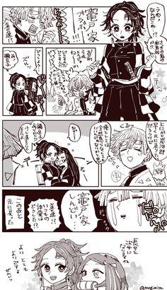 Kimetsu no Yaiba Doujinshi Demon Slayer, Slayer Anime, Anime Angel, Anime Demon, Manga Boy, Manga Anime, Gender Bender Anime, Shingeki No Bahamut, Anime Drawing Styles