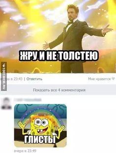 Л вс К