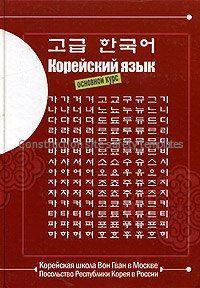 Kirsikka kukki com dating site