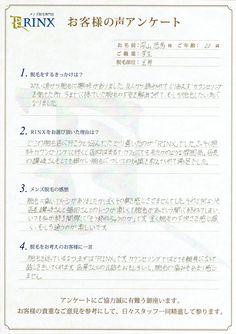 千葉(千葉中央)店イメージ01