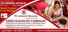 http://www.vashikaransamrat.com/love-problem-solution-astrologer/