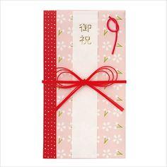 御祝(入学祝・出産祝)・カランコロン京都・うららか/金封