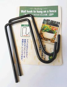 2 Pcs Wall Hook To Hang On Plant Pot Hanger 4 5 Cm Thick | EBay