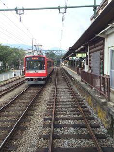 Hakone Tozan Railway - Gora station (2015)