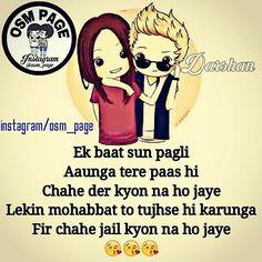 Oohoo kia baat h Love Quotes In Hindi, Qoutes About Love, Cute Love Quotes, All Quotes, Funny Love, Funny Quotes, Hj Story, Love Story, Love Of My Life