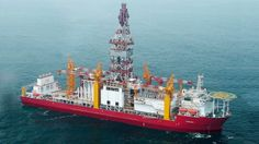 Petrobras fails in second attempt to terminate drillship contract