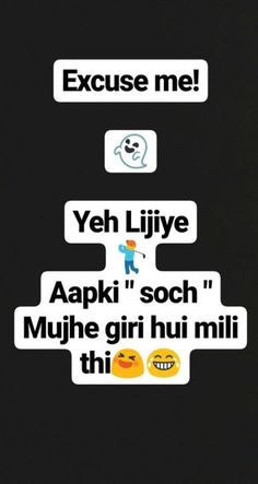 funny quotes in hindi - funny quotes ; funny quotes laughing so hard ; funny quotes about life ; funny quotes for women ; funny quotes to live by ; funny quotes in hindi ; funny quotes about life humor Funny Quotes In Hindi, Funny Attitude Quotes, Cute Funny Quotes, Some Funny Jokes, Badass Quotes, Sarcastic Quotes, Jokes Quotes, True Quotes, Swag Quotes