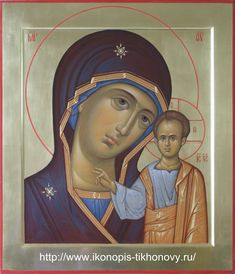 Holy Quotes, Jesus Art, Byzantine Art, Religious Art, Virgin Mary, Ikon, Princess Zelda, Pictures, Fictional Characters