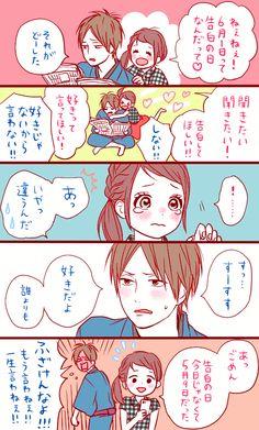 Choco De Net   少女漫画家 高野苺オフィシャルサイト   GALLERY4