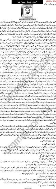 Daily Publications   Daily Ummat Karachi provides latest news in urdu language.