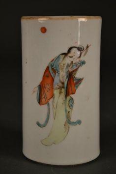 CHINESE BRUSH POTS   153: Antique Chinese Brush Pot : Lot 153