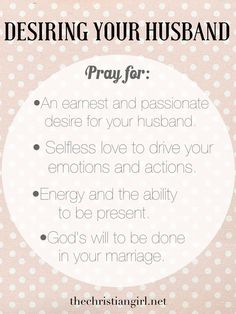 """If circumstances made you stumble and you are placed in a weak situation ask The Holy Trinity to give you strength. Passion should burn only between you and your partner. It is beautiful to feel attractive and sexy to your husband and/or wife. Ask God to keep that circle of intimacy close to others. If you let someone else enter into your """"sexy self"""" you will be breaking your peace. Be cautious how you express yourself. If you like someone else, it can be a real challenge. Ask God for"""