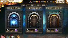 신작 모바일RPG 드래곤페이트, 별이되어라 경쟁구도? : 네이버 블로그
