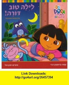 Dora the Explorer - Good Night, Dora! A Lift-the-Flap Story (Hebrew) (Hebrew Edition) (9789657141380) Christine Ricci , ISBN-10: 9657141389  , ISBN-13: 978-9657141380 ,  , tutorials , pdf , ebook , torrent , downloads , rapidshare , filesonic , hotfile , megaupload , fileserve