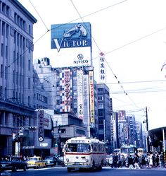 Tokyo - Chuo-Dori