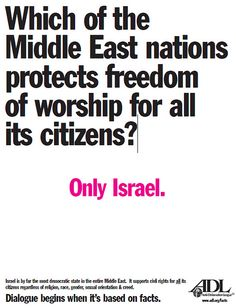 Only Israel