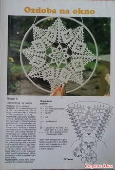 Filet Crochet, Mandala Au Crochet, Crochet Motifs, Crochet Diagram, Thread Crochet, Crochet Stitches, Crochet Mask, Crochet Dollies, Crochet Flowers