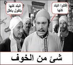 """سيد أمين """"مدونة"""" Sayed Amin blog: المفكر القومي محمد سيف الدولة يكتب: انتخابات بالإك..."""