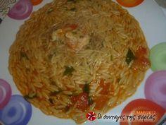 ΓΙΟΥΒΕΤΣΙ ΓΑΡΙΔΑΣ How To Cook Fish, Pasta Recipes, Cabbage, Rice, Vegetables, Cooking Fish, Food, Meals, Meal