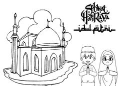 Gambar Mewarnai Ramadhan Ramadan Decorations, Activities For Kids, Snoopy, Comics, Drawings, Muslim, Cake Toppers, Coloring, Fictional Characters