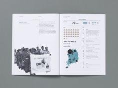 교보교육재단 2014 연차보고서 Print Layout, Layout Design, Print Design, Book Layout, Page Layout, Editorial Layout, Editorial Design, Company Profile Design, Catalogue Layout