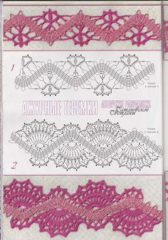 Gráficos, graphs or charts for these 2 beautiful edgings, inserts, appliques, any length motifs or trims. - Lee Ann H