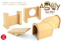 【楽天市場】UNIHABITAT ルーム in アジリティ UPT-28 | 全4種 | 日本製 | ダンボール製 | ジャンプ シーソー トンネル | ユニハビタット:i-shopさくら2号店