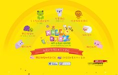 Playgroup Education website design