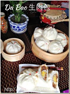 Another Extra Large Chinese Steamed Buns– Dabao or Pork Bun (大包/生肉包) - Guai Shu Shu Steamed Pork Buns, Steamed Cake, Filipino Recipes, Asian Recipes, Asian Foods, Filipino Food, Chinese Recipes, Chinese Bun, Chinese Food