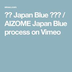 藍染 Japan Blue 工程篇 / AIZOME Japan Blue process on Vimeo