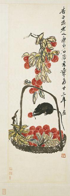 Lychees - Qi Baishi (1864-1957), Republican period