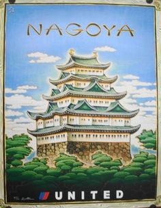 Nagoya United Airlines Vintage Travel Poster