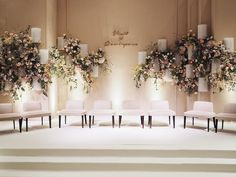 Best and stylish creative wedding backdrop you love it 16