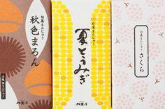 KASHIWAYA | WORKS | AWATSUJI design Japanese Packaging, Tea Packaging, Food Packaging Design, Print Packaging, Packaging Inspiration, Pattern Design, Print Design, Japanese Colors, Japan Logo