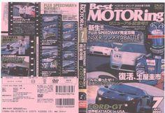 Best Motoring 2005.1