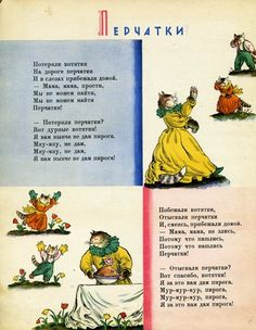 худ.Конашевич