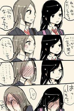 先日某駅内でこんな会話をしていた女子高生二人は末永く幸せになるように。 |くずしろ/葛城一さんのついっぷるトレンド画像