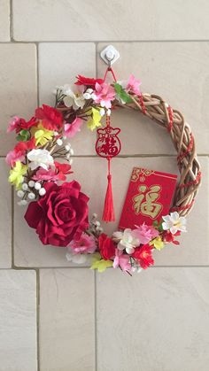 Chinese Decorations, Chinese New Year, Floral Wreath, Wreaths, Home Decor, Chinese New Years, Flower Crown, Decoration Home, Door Wreaths