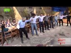 Greek Traditional Dress, Greek Music, Folk Dance, Lets Dance, Greece, Songs, Youtube, Greek Dancing, Musik