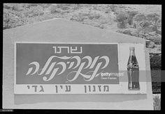 Stock Photo : Coca-Cola Advertisement in Hebrew